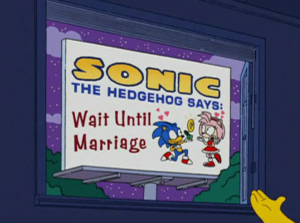 Sonic Says To Wait Until Marriage